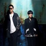 コブクロ、ニューシングル『両忘』7月リリース 未発表新曲がNHK新番組のエンディングテーマに