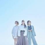 あゆみくりかまき、ラストシングル「サチアレ!!!」のMVを公開