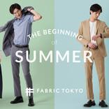 FABRIC TOKYOから夏用ビジネスカジュアル - きちんと見えポロシャツ&汗ジミ知らずのTシャツ発売