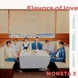 【先ヨミ】MONSTA X『Flavors of love』16,095枚を売り上げアルバム首位独走中 宇多田、YUKIが続く