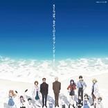 『シン・エヴァ』興収82.8億円 『シン・ゴジラ』超え庵野監督作品の最高記録更新