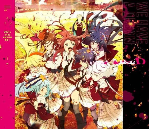 TVアニメ「ゾンビランドサガ リベンジ」公式サイト (254121)