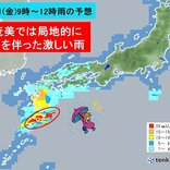 あす7日 奄美や九州南部は局地的に激しい雨 四国から関東も帰宅時間に広く雨