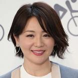 大橋未歩アナ 島田秀平の手相鑑定に疑問投げかけ笑い誘う「たいていの女性タレントに言っていて…」