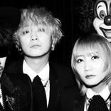 "SEKAI NO OWARI、""香り""をコンセプトにしたオリジナル・アルバム『scent of memory』全曲タイトル発表!"