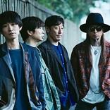 スピッツ、スペシャル・アルバム『花鳥風月+』をCD&アナログ盤でリリース決定