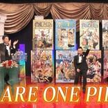 『ONE PIECE』人気投票「WT100」1位はルフィ 各国の声優から名言動画も