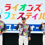 『ライオンズフェスティバルズ2021』開催決定! 吉本芸人とSDGs関連イベントも!