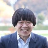 雨上がり・蛍原がYoutubeチャンネル「ホトゴルフ」開設! 宮迫とのコラボは?