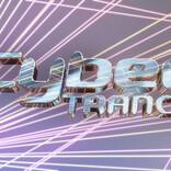 """20周年を迎えたダンスミュージック・ブランド""""Cyber TRANCE""""が再起動!"""