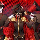 「音戯の譜~CHRONICLE~」セツダン倶楽部、初のキャラクター全員歌唱曲「怨嗟ノ牢櫃」MV公開!