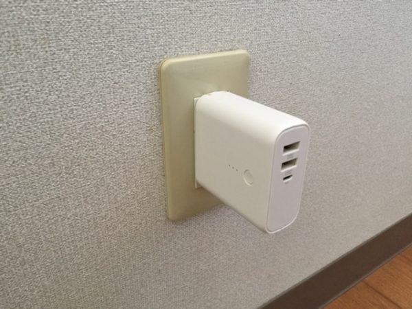 モバイルバッテリー・急速充電器付3
