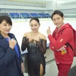 安藤美姫、テレ東連ドラ初出演 『警視庁ゼロ係5』で美しいスケート姿も
