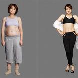 フリーアナ大神いずみ「ライザップ」新TVCM出演!約5ヶ月間で体重-10.1kg、ウエスト-19.8cm、体脂肪率-8.4%を達成