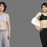 大神いずみ、10.1キロ減で大変身 「自信が持てる身体になりました」
