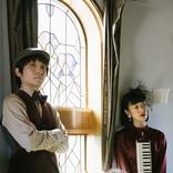 おんがくしつトリオ、ピアノ、リコーダー、鍵盤ハーモニカで奏でる映画音楽アルバムをリリース