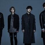 Official髭男dism、デジタルシングル「Cry Baby」リリース&MVフルサイズ公開!