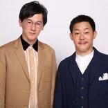ニッポン放送『ザ・マミィと神激のいきなり60分!』放送!
