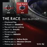 AK-69、6月9日リリースのニューアルバム『The Race』の全貌が発表