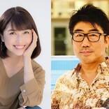 東京ミッドタウン日比谷、5月8日(土)、9日(日)のおうち時間はエンタメを見て過ごそう! 「Hibiya Festival 2021」の無料オンラインライブ配信は必見!
