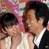 渡辺満里奈が夫から『結婚記念日』にもらったのは…? 「最高!」「素敵すぎる」