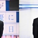 """小関裕太&Kaito、TBSスター育成プロジェクトで""""未来の女優""""の相手役に"""
