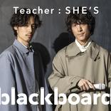SHE'S、YouTube700万回再生の「Letter」をblackboardでパフォーマンス