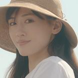 綾瀬はるかの圧倒的な透明感!夏の空に吸い込まれていきそう。ユニクロ新CM「エアリズムコットンTシャツ篇」