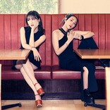 大塚 愛×あっこゴリラ、コラボ曲「あいびき」MV&ビジュアル公開 恋愛模様をハンバーグに例える
