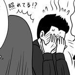 彼も緊張してる…! ドッキドキの告白タイム【婚活記まとめ141】