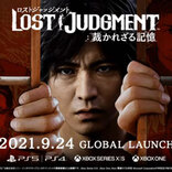 木村拓哉、主演ゲームの続編が9月に全世界同時発売!