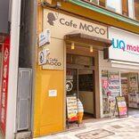 ガツ盛りの名店「カフェモコ」の巨大ドック 衝撃のサイズ感とその値段に納得