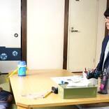戸塚純貴『コタロー』で若手編集者役 横山裕・山本舞香はピクニックへ