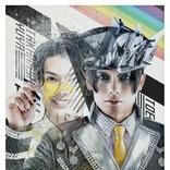 崎山つばさ主演 TXT vol.2『ID』キービジュアル&個別のキャラクタービジュアルが公開 特設HPもリニューアル