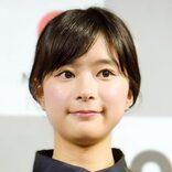 芳根京子が見せた「ベッドの中で男性とともに迎えた朝」が意味すること