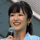 日テレ滝菜月アナ 愛車で桜並木をツーリング  バイク姿に「カッコいい」「一緒に走りたい!」の声