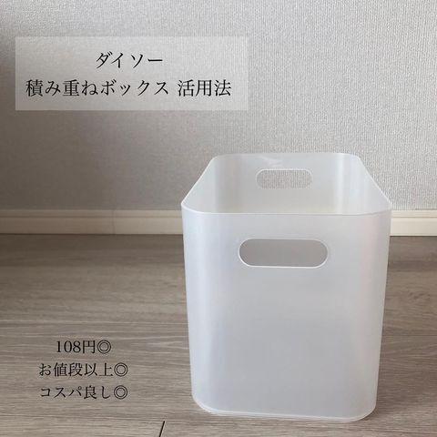 冷蔵庫収納3