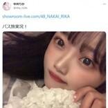 "NGT48中井りか""炎上女王""が過酷ロケで好感度爆上げ、意外な一面に「凄く貴女の事誤解してました」の声"