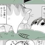 お腹の上に乗ってきた猫 そのまま寝るかと思いきや…?