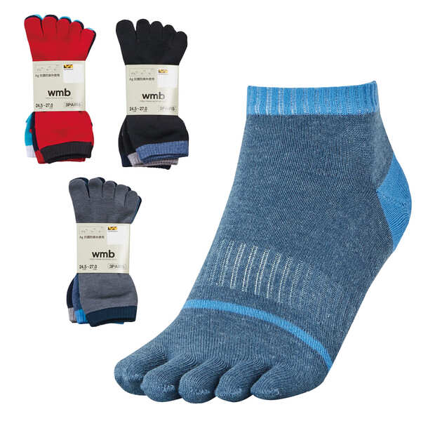 ワークマンのAgプラスショートタイプ5本指靴下3足組の写真