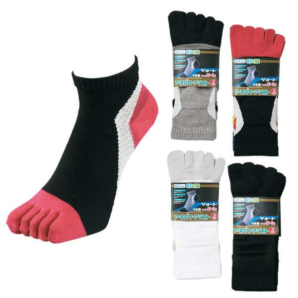 ワークマンのアーチパワーアシスト ショート 5本指靴下3足組の写真