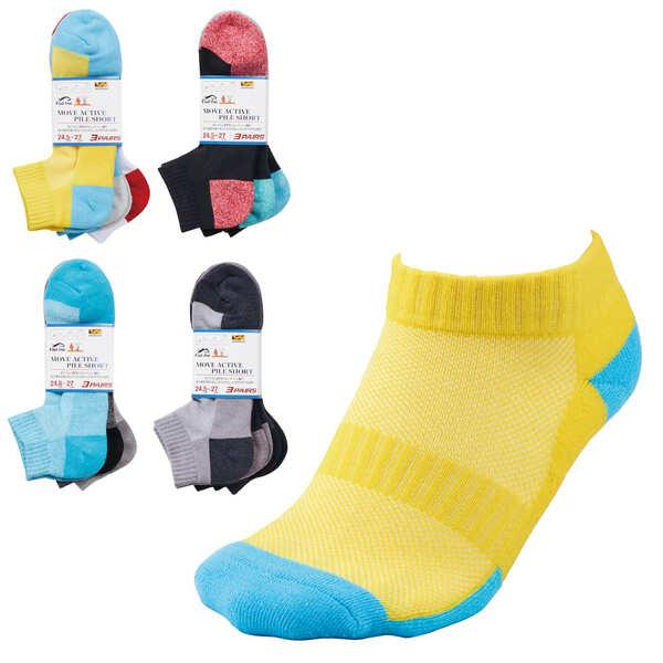 ワークマンのムーブアクティブクッションパイル ショートタイプ先丸靴下 3足組の写真