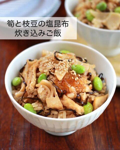 筍と枝豆の塩昆布炊き込みご飯