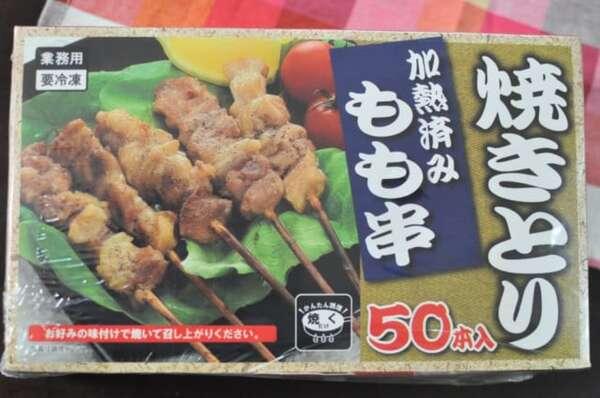 業務スーパー「焼き鳥もも串」パッケージ