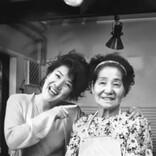"""川中美幸、母の日に最愛の""""おかあちゃん""""への思いを綴った「少しサヨナラ」のミュージックビデオ公開!"""