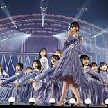 乃木坂46、グループの明るい未来を提示した【9th YEAR BIRTHDAY LIVE~4期生ライブ~】