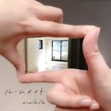 nolala、2ndシングル「ルームメイト」の全国流通が決定!