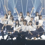 乃木坂46 3期生が無観客ライブ、与田祐希は涙「12人でここまで来られて良かった」