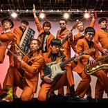 スカパラ×ムロツヨシ、フジテレビの音楽番組『Love music』に初出演へ 「めでたしソング feat.ムロツヨシ」の全ぼうが明らかに