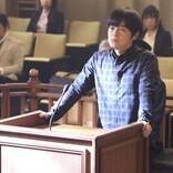 『イチケイのカラス』第6話 窃盗犯役でバカリズム登場 竹野内豊と『素敵な選TAXI』以来の共演